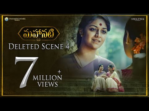 #Mahanati Deleted Scene 4 | Keerthy Suresh...