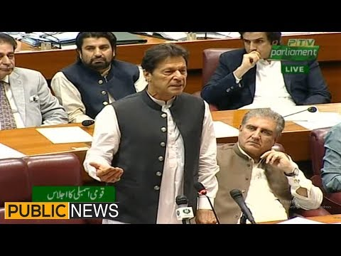 Constitution Amendment - PM Imran Khan Speech in National Assembly   13 May 2019