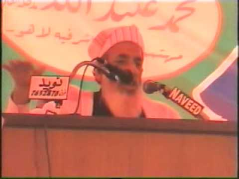 HAZRAT MOULANA ABDUR REHMAN MAJID SAHIB IN JAMIA ASHRAFIA LAHORE AT COMPLIATION 60 YEARS CONFERENCE