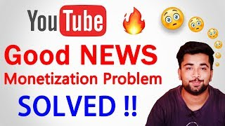 खुशखबरी For Youtubers | Monetization Problem Solved | अब मज़ा आएगा - 2018