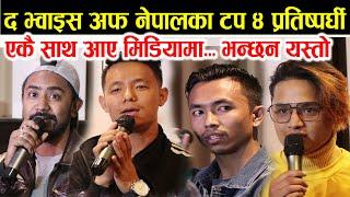 भ्वाइस अफ जितेपछि राम लिम्बु भन्छ्न बिदेश जान हिडेको थिए गायक भए, the voice of nepal season 2 top 4