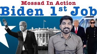 Joe Biden vs Mossad | Trump Twist | Joe Biden Oath Ceremony | Tamil Pokkisham | Vicky | TP