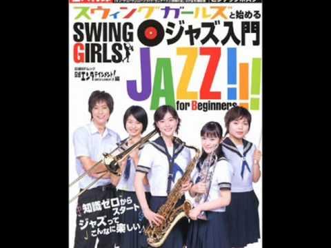 Swing Girls Guitar ost