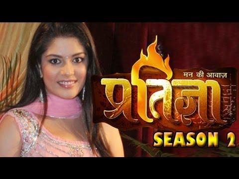 Watch mann kee awaaz pratigya episode 4 online on hotstar. Com.
