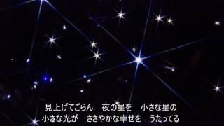 作詞:永六輔 作曲:いずみたく 1963年5月1日リリース.