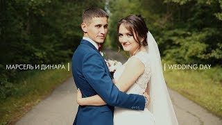 Wedding day | Марсель и Динара