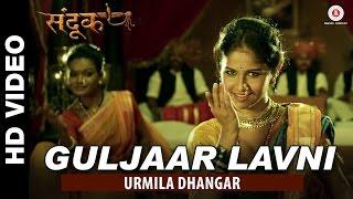 Guljaar Lavni - Sandook | Urmila Dhangar | Ajit-Sameer