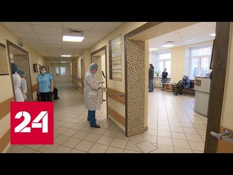 Александр Богомаз: в Брянской области в инфекционной больнице лечатся трое больных COVID-19