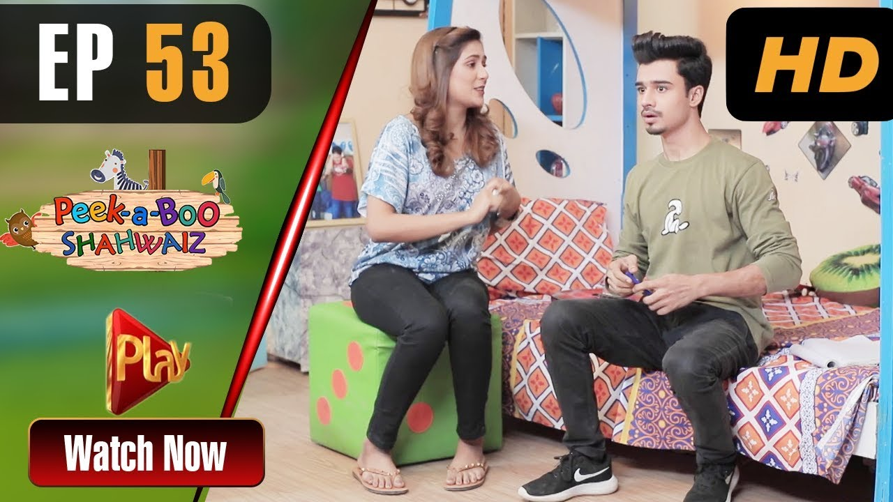 Peek A Boo Shahwaiz - Episode 53 Play Tv Jul 28, 2019