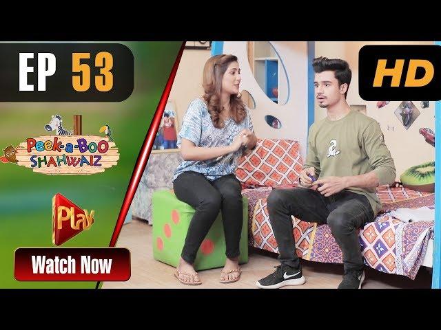 Peek A Boo Shahwaiz - Episode 53 | Play Tv Dramas | Mizna Waqas, Shariq, Hina Khan | Pakistani Drama