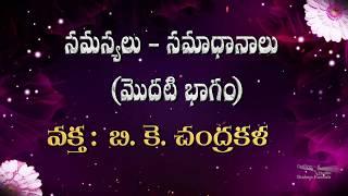 Amritdhara   Ep 270  Problems & Solutions  Part 1   Chandrakala Behn   Brahmakumaris