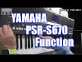 YAMAHA PSR-S670 Demo & Review - Function [English Captions]