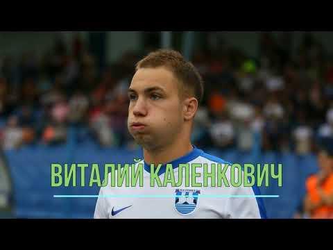 Новые игроки ФК Томь