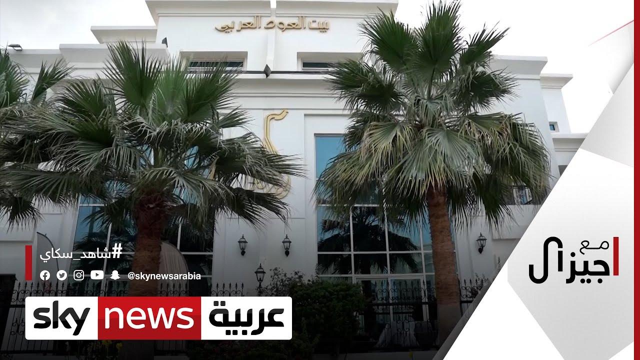 جولة في بيت العود العربي بمدينة أبوظبي مع الفنان نصير شمة | #مع_جيزال  - نشر قبل 2 ساعة