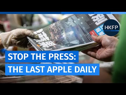 Stop the press: The last edition of Hong Kong's Apple Daily goes to print