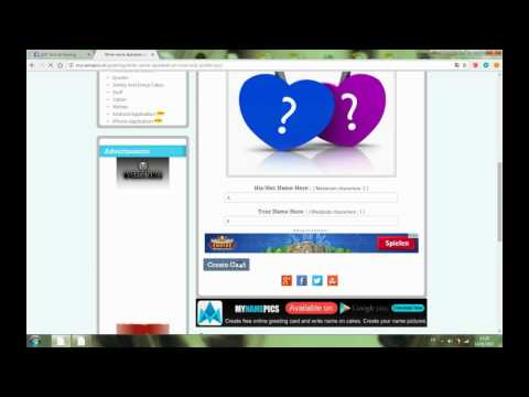How to Make  your name on beautiful pictures online for free #2017