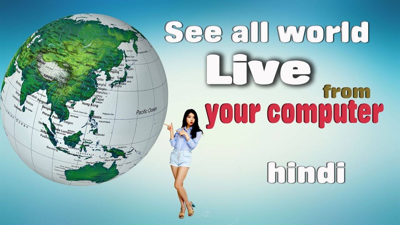 See all world from your computer hindi install and use google see all world from your computer hindi install and use google earth google 3d map gumiabroncs Choice Image
