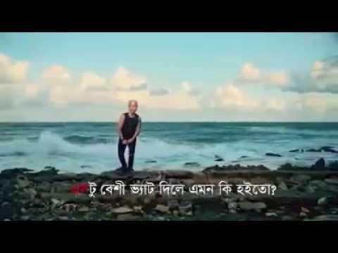 Despacito Bengali Parody!