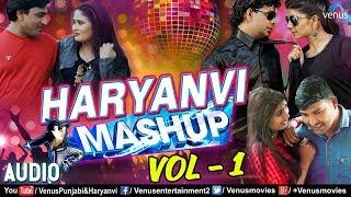Haryanvi Mashup Vol.1 | Pooja Hooda, Sonika Singh | JUKEBOX | Latest Haryanvi Songs Haryanavi 2018