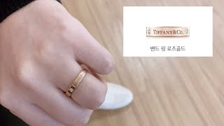 [제니 브이로그] 결혼한지 1년만에 반지 맞춘 썰 | …