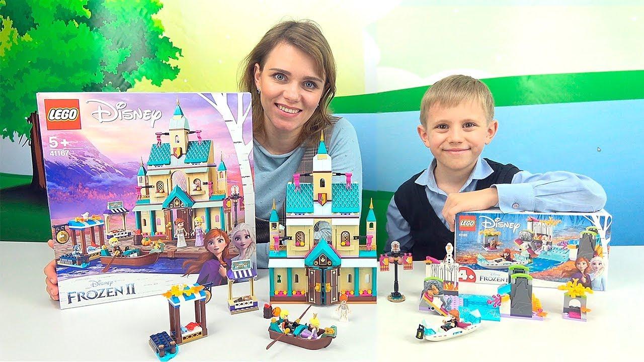 ХОЛОДНОЕ СЕРДЦЕ 2 и Даник - LEGO Замок Эренделль 41167 и Экспедиция Анны на каное 41165.