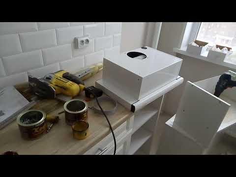 Монтаж небольшой кухни со встраиваемой вытяжкой !