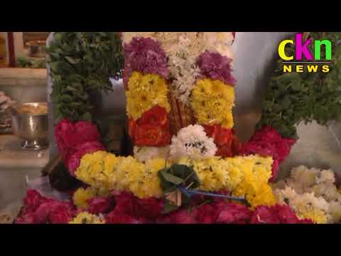 Ckn Channel Chittoor Local News On 03 11 2017