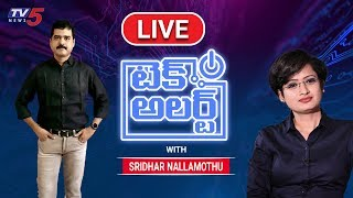 TV5 Tech Alert LIVE | Sridhar Nallamothu | Sowjanya Nagar