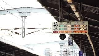 2018.10.11 鳳山站2A月台列車資訊顯示器(區間3181次)
