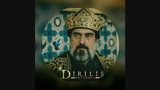 Diriliş Ertuğrul - Sultan Alaaddin Müziği V2