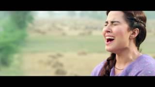 Saya e Khuda e Zulajalal Official Trailer 2016