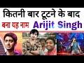 कितनी ठोकर खाई इस लड़के ने तब जाकर बना The Arijit Singh