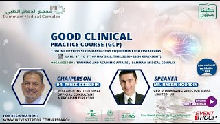 Good Clinical Practice (GCP) , lecture # 1-Introduction &amp Principles of GCP    #eventtroop