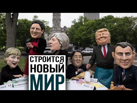 Константин Черемных. Скрытые