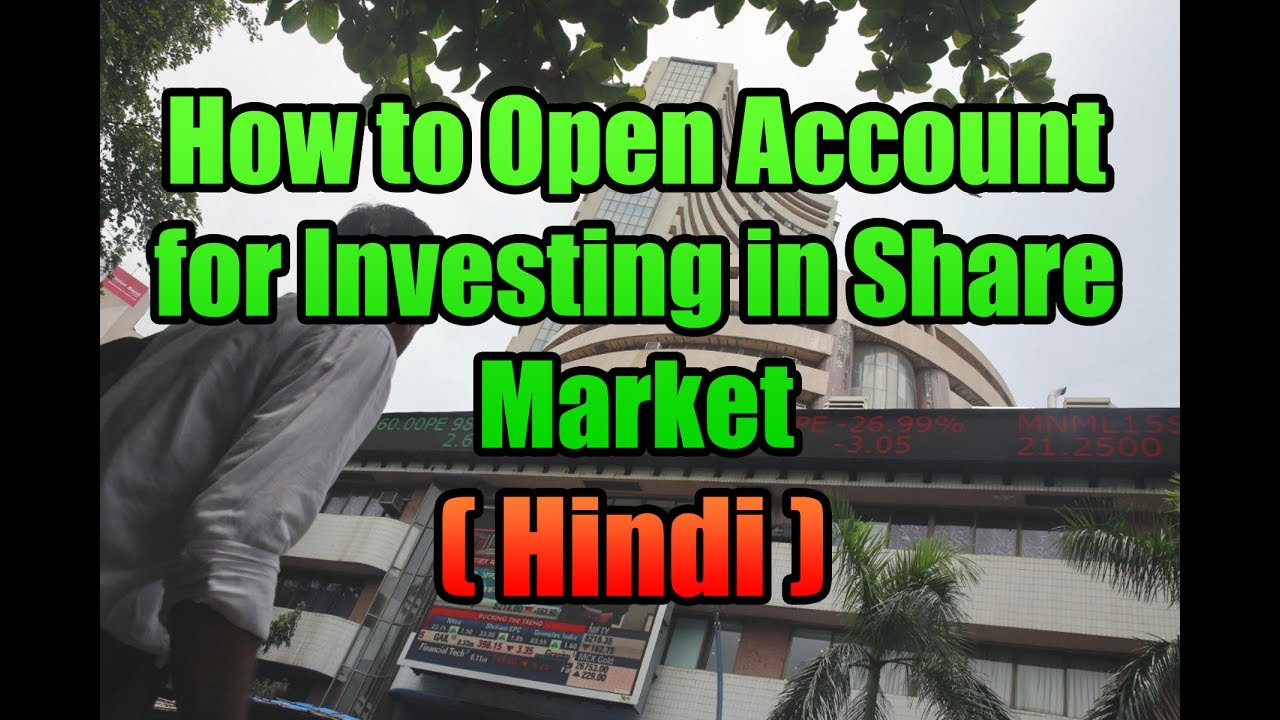How to Open Account for Investing in Share Market | Step For Opening  Trading Account
