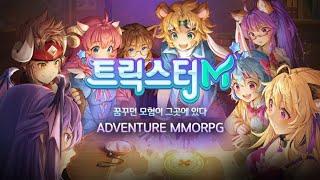 Trickster M (KR) - Official game reveal trailer