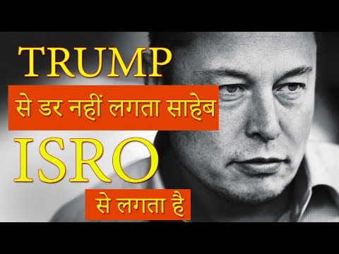 ISRO से बेहतर कोई नहीं | Elon Musk is Super Fan of ISRO | Modi Ji | India Space Program