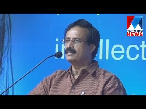 Complaint Against Government Allowing The Self-financing Colleges | Manorama News