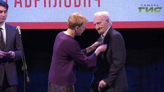 Юбилейные медали к 75-летию Победы получили ветераны боевых действий и труженики тыла