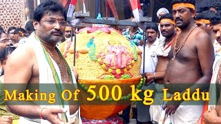 MAKING OF 500 KG