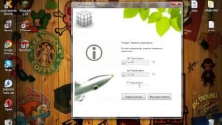 Как установить машину на свой сервер мта!!!