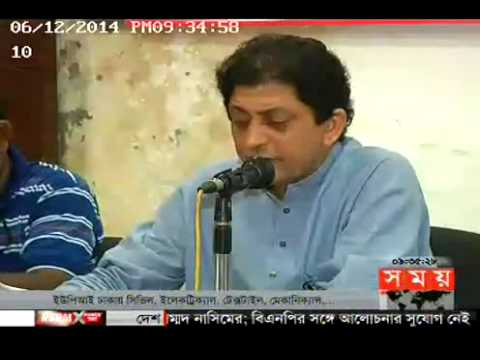 Post budget reaction on tobacco by HDRC,PROGGA and ATMA June 12 2014 Somoy TV
