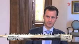 видео В Сочи началась встреча с ООН по вопросу Сирии