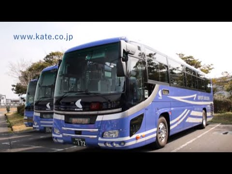 Official] Kansai International Airport Limousine Bus/ Time