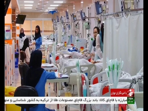 Iran Health Tourism & Hospitals, Isfahan city جهانگردي سلامت و بيمارستان شهر اصفهان ايران