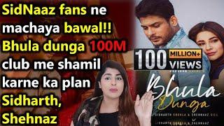 SidNaaz fans ne machaya bawal !! Bhula dunga 100M club me shamil karne ka plan| Sidharth , Shehnaz