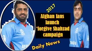 Afghan fans launch 'forgive Shahzad campaign |  Afghanistan Cricket News