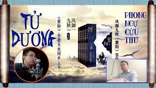 Truyện Tử Dương - Chương 450-453. Tiên Hiệp Cổ Điển, Huyền Huyễn Xuyên Không