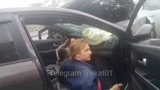 ДТП на Малышева - Московская в Екатеринбурге