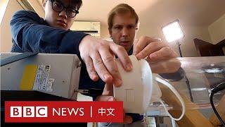 肺炎疫情:北京團隊測試自製口罩 最佳材料竟然是紙巾和它?- BBC News 中文